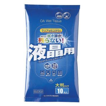 山业 SANWA SUPPLY 液晶屏幕清洁湿巾 CD-WT4P10-C 10抽/包