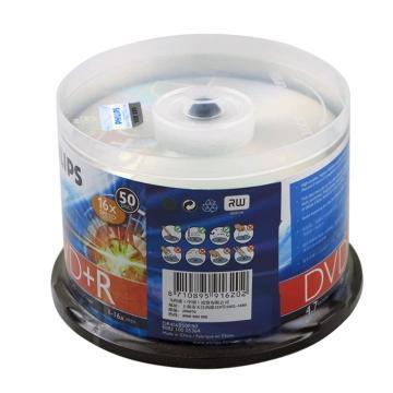 飞利浦 DVD+R 光盘 4.7G/16X(50片筒装) 银色