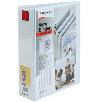 齐心文件夹,  A4  2寸3孔D型  加杆封面  A216