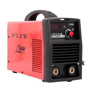 沪工之星逆变直流弧焊机,ZX7-300ED,含风冷,快速插头