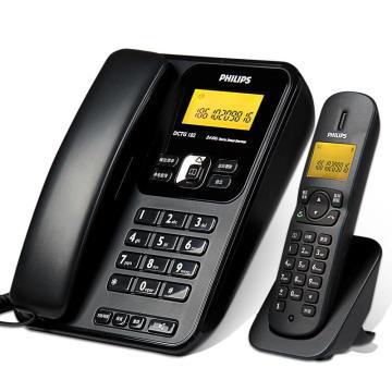 飞利浦 子母电话机,黑色,DCTG-182(售完为止)