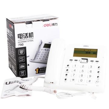 得力电话机,790