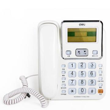 得力电话机,789