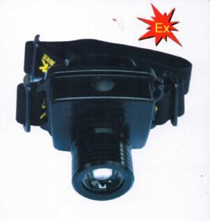 海洋王 IW5133微型防爆头灯 头戴式