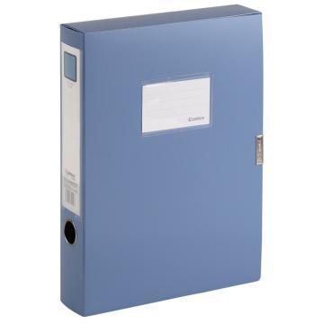 """齐心档案盒, A4 2"""" 粘扣式 HC-55(蓝色)(18个/箱)"""