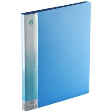 齐心资料册,A4 20页 无衬纸 NF20AK(蓝色)