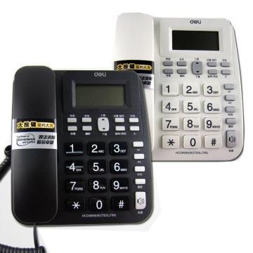 得力 电话机,788