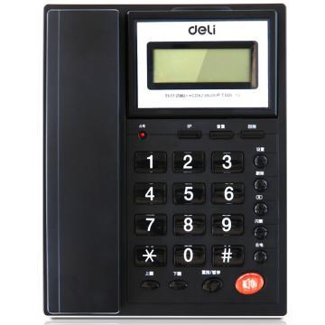 得力电话机,786