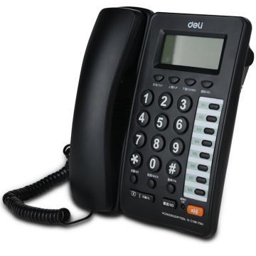 得力 电话机,784(售完为止)