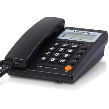 齐心 T330 电话机 多功能免提 黑