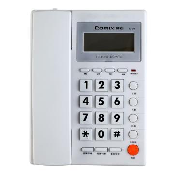齐心 T330 电话机 多功能免提 白
