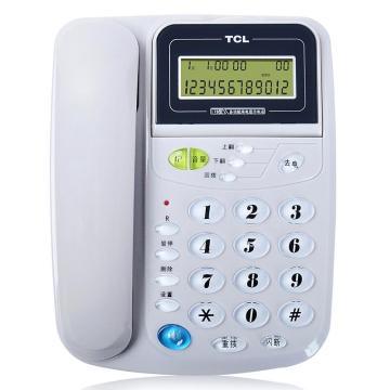TCL 电话机 HCD868(17B)TSD(灰白色)