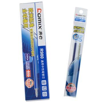 齐心中性笔笔芯, 通用,蓝,20PCS/盒  R980
