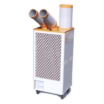 工业移动式空调,瑞电,SS-40DG-8A(原SS-40DC-8A),冷房能力1.5HP,220V,自动摆头