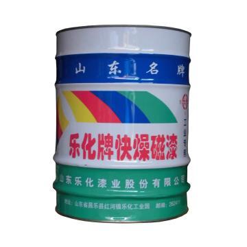 乐化 快燥磁漆,黑色卡型号:L1-36,2Kg/桶