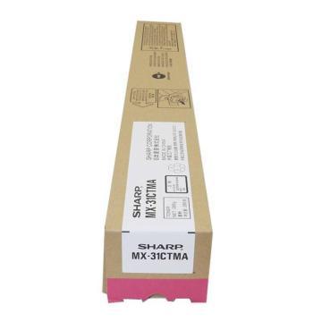 夏普MX-31CTMA粉盒 红色 适用2601N/3101N