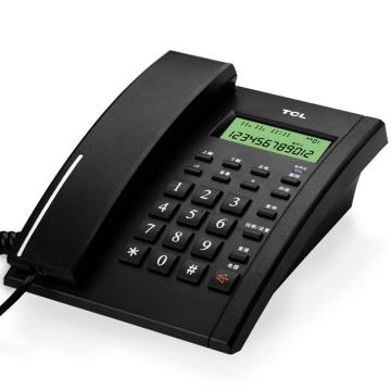 TCL 电话机, HCD868(79)TD(黑色)