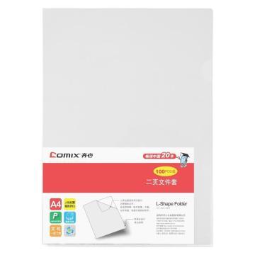 齐心文件套, 超省钱 二页 A4,透明,100个/盒  E310-1