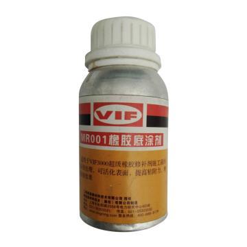 威伏 橡胶底涂处理剂,威伏MR001,100ml/瓶