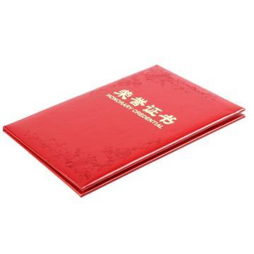 齐心荣誉证书, 纸面 A5,红  C4593