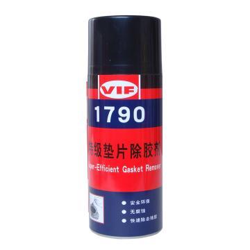 威伏 垫片除胶剂,威伏1790,400ml/罐