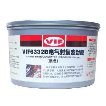 威伏 电气封氢密封胶,威伏6332B,2kg/罐【黑色,性能同进口T25-75】
