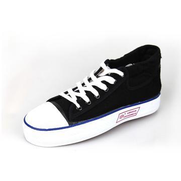 天津双安安全鞋绝缘耐高压布面胶鞋15KV黑色,尺码:45