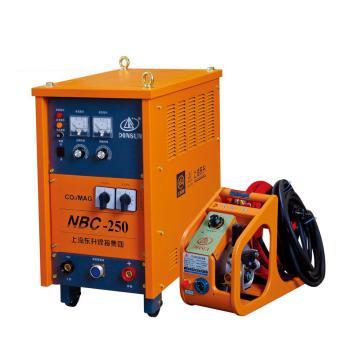 东升分体二氧化碳气体保护焊机,NBC250(380V)
