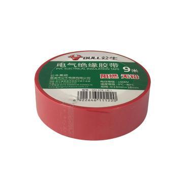 公牛/BULL GN-ET6(红)电工绝缘胶布