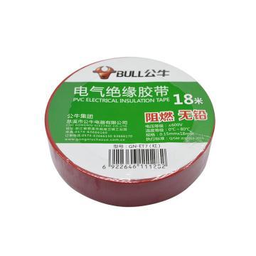 公牛/BULL GN-ET7(红)电工绝缘胶布