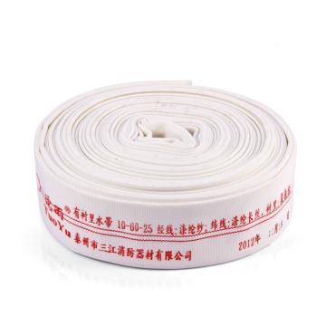 沱雨 聚氨酯衬里轻型水带,口径80mm,工作压力1.0,长度25m(不带接口)
