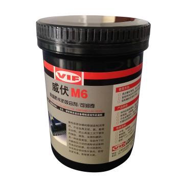 威伏 防卡抗咬合剂,威伏M6,1kg/罐【润滑,防卡抗咬合】