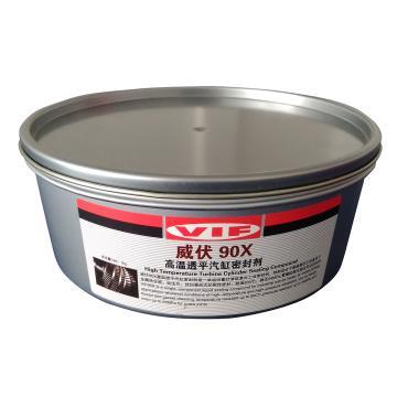 威伏 高温汽缸密封剂,威伏90X,1kg/罐【快速固化】