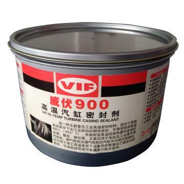 威伏 高温汽缸密封剂,威伏900,2.5kg/罐