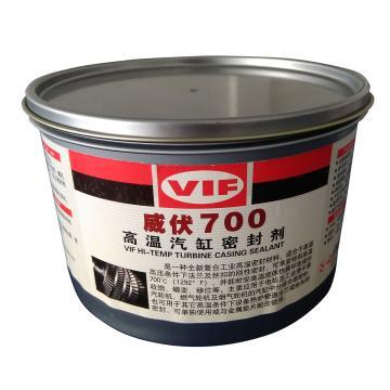 威伏 高温汽缸密封剂,威伏700,2.5kg/罐