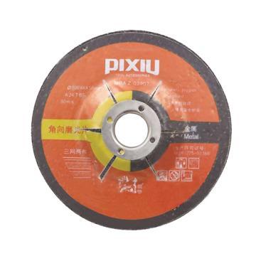 貔貅金属切片105×1×16mm,MPA Z-03909