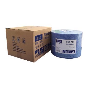强力吸油擦拭布  25cm×35cm×717张/卷 1卷/箱 蓝色