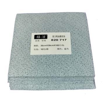 强力吸油擦拭布 片状 30cm×30cm×100张/包  10包/箱 蓝色