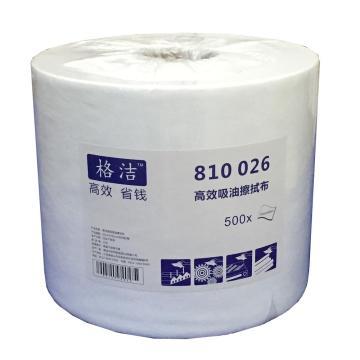 高效吸油擦拭布 25cm×38cm×500张/卷  2卷/箱 白色