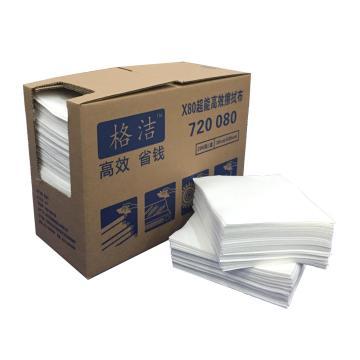 X80超能高效擦拭布 折叠式  30cm×35cm×200张/盒 4盒/箱  白色