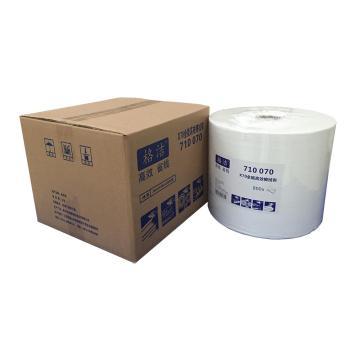 X70全能高效擦拭布  30cm×35cm×800张/卷    1卷/箱  白色
