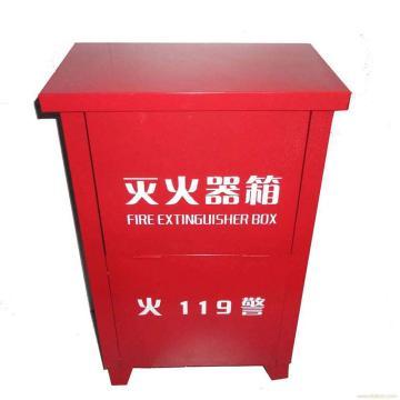 灭火器箱,2只装干粉灭火器箱,2*8kg(仅供上海)