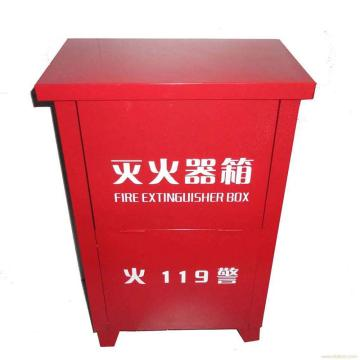 灭火器箱,2只装干粉灭火器箱 厚1.0,2*8kg(仅供上海)