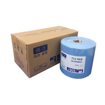 强力高效擦拭布 25cm×38cm×500张/卷  2卷/箱  蓝色