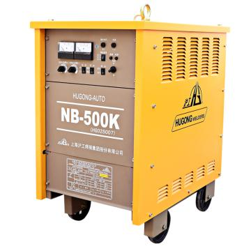 沪工气体保护焊机,分体式(MIG/MAG)380V,NB-500K II(NB-500K升级版)