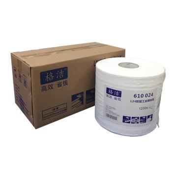 L24双层工业擦拭纸  24cm×35cm×1200张/卷  2卷/箱  白色