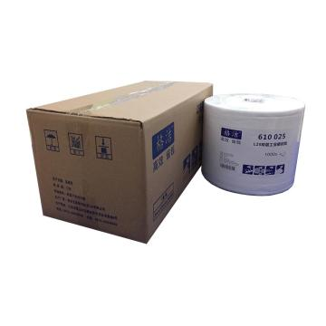 L25双层工业擦拭纸  25cm×35cm×1000张/卷  2卷/箱  白色