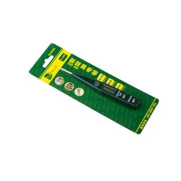 数显电笔,CE认证,DL8003