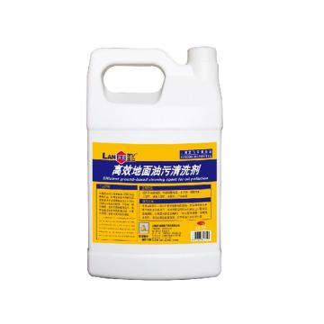 蓝飞高效地面油污清洗剂,1加仑/桶