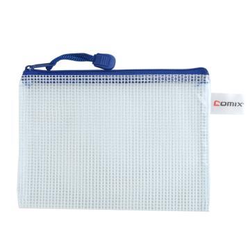 齐心 A1056 经济型网格拉链袋 10PCS/套A5 蓝